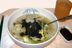 Mondu Soup